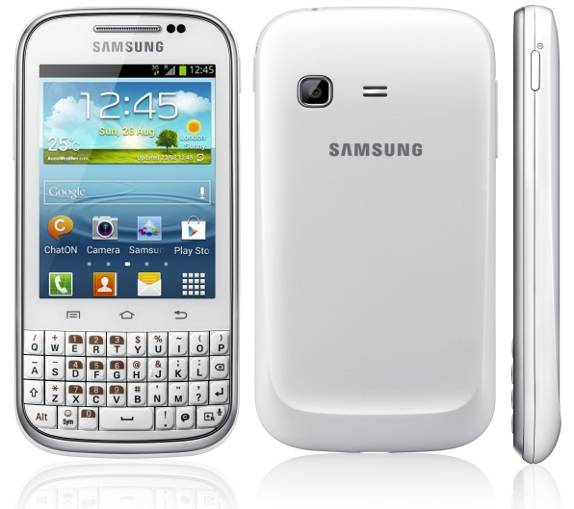 samsung galaxy chat price in india alfa