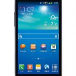 Samsung Galaxy Win Pro Specifications